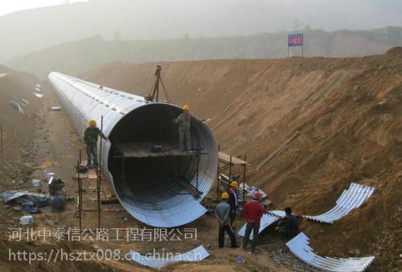 山西大口径波纹涵管 钢波纹管涵价格 螺旋管道路施工 Q235A钢板