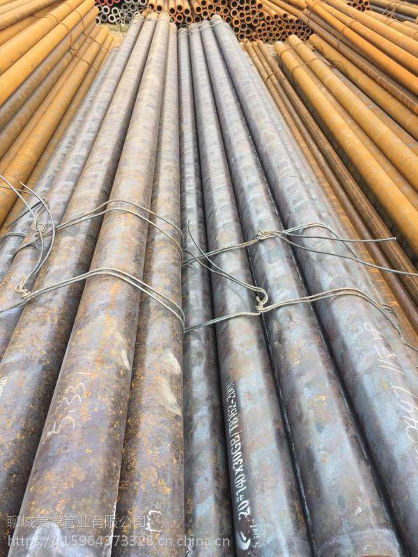 山东无缝管【无缝钢管】小口径无缝钢管生产销售厂家