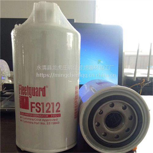 LF4144弗列加滤芯永清县生产加工替代进口滤芯