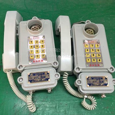 腾达KTH-11数字拨号防爆电话机