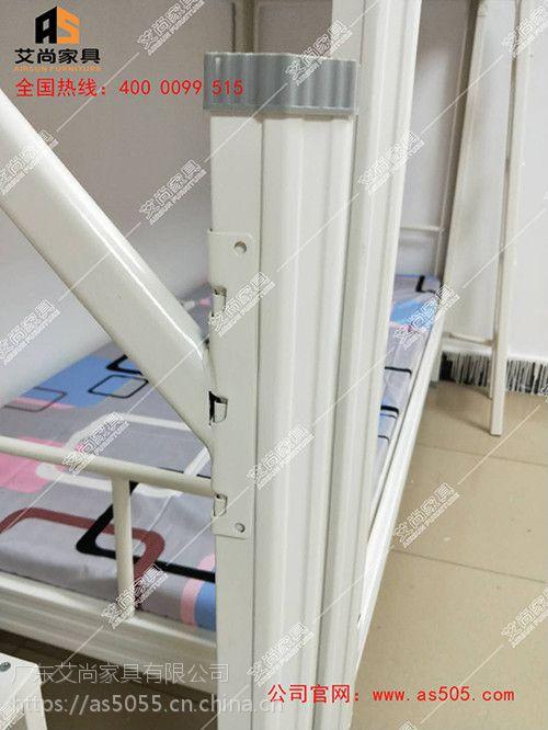 上下铺的学生床批发采购艾尚家具冰点价格