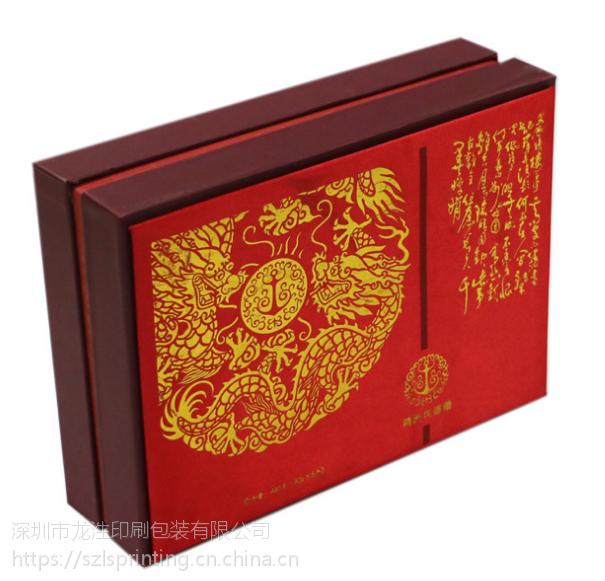 深圳厂家供应 茶叶礼盒 精装 盒 天地盖茶叶礼品盒定制