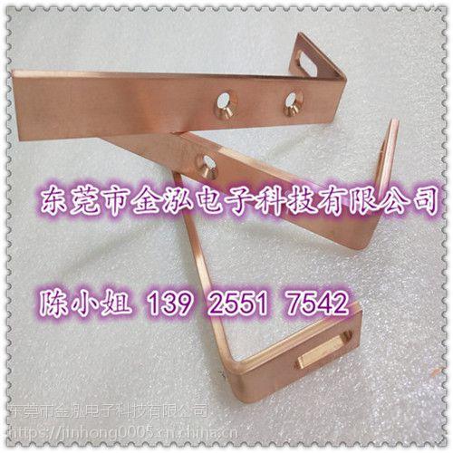 重庆市电镀哑光铜排生产工艺金泓标准报价