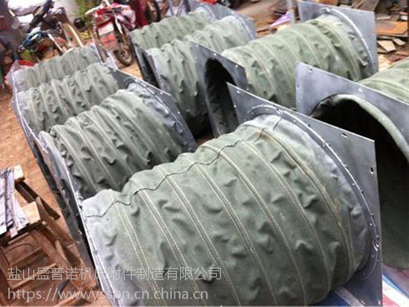 厂家直销耐高温尼龙布伸缩油缸防护罩