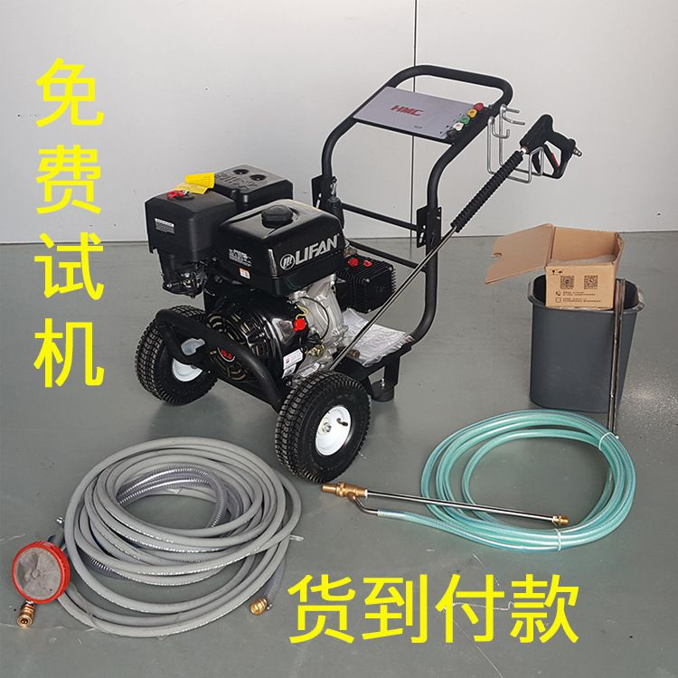 潍坊商用高压清洗机,济宁高压清洗设备价格