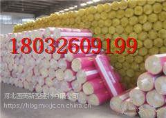 牙克石防水防潮,抽真空玻璃棉卷毡密度48kg,厂家供应