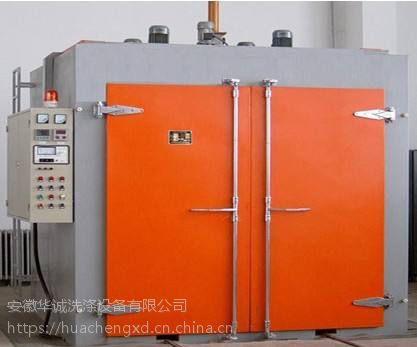 安徽生产厂家直销烘干装置 中药材热泵烘干房 热泵烘干机节省能源