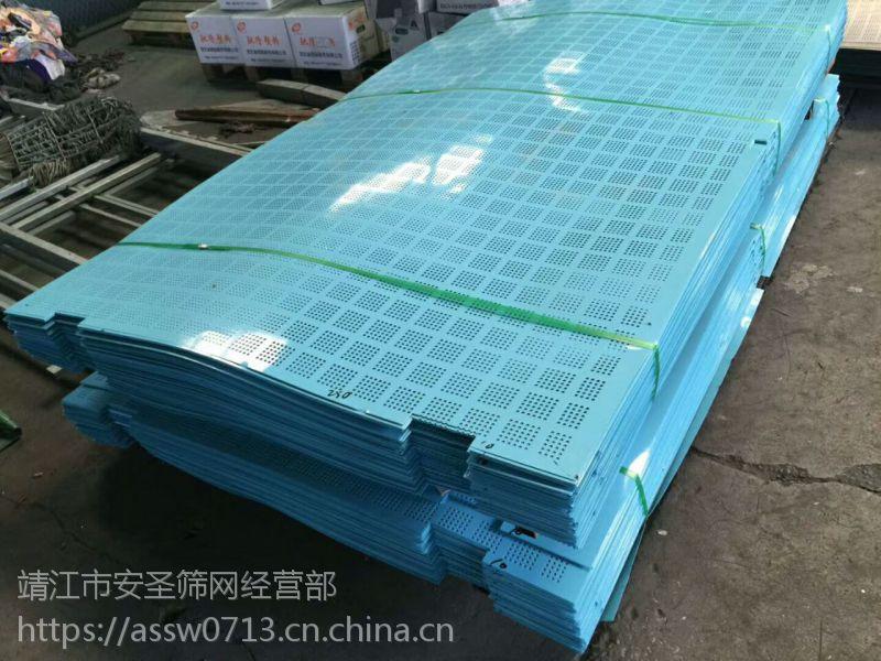 江苏冲孔网 泰州镀锌冲孔板 靖江圆孔冲孔板 板厚在0.3-6mm之间都可定做 孔型也可定做