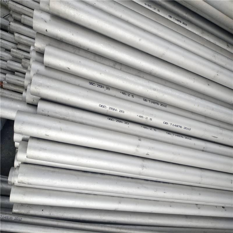 北京38*4.5_ASTM A312_022cr17ni12mo2小口径不锈钢无缝管哪里卖