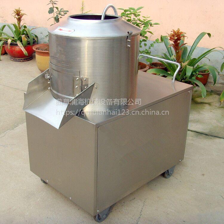薯仔去皮机 全自动土豆去皮机 家用磨皮清洗机