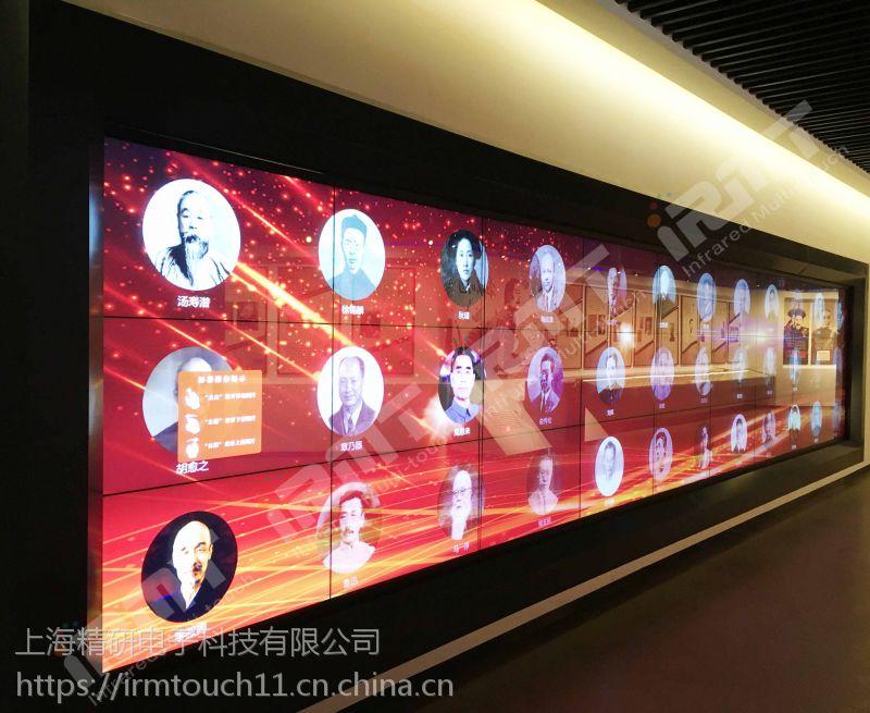"""大显""""伸手"""",精研电子助力浙江省档案馆电子档案可视化"""