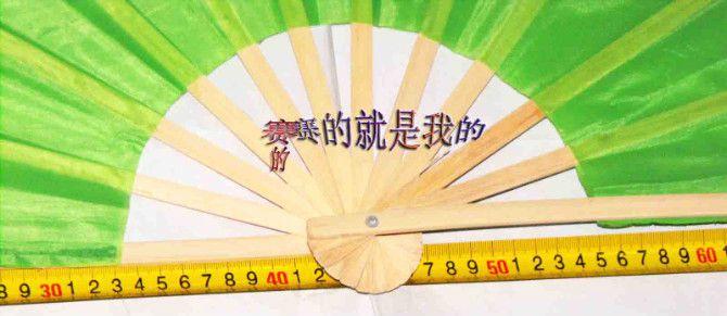 【赛的体育扇子秧歌木兰扇加厚竹柄打磨锁金跆拳道走起图片