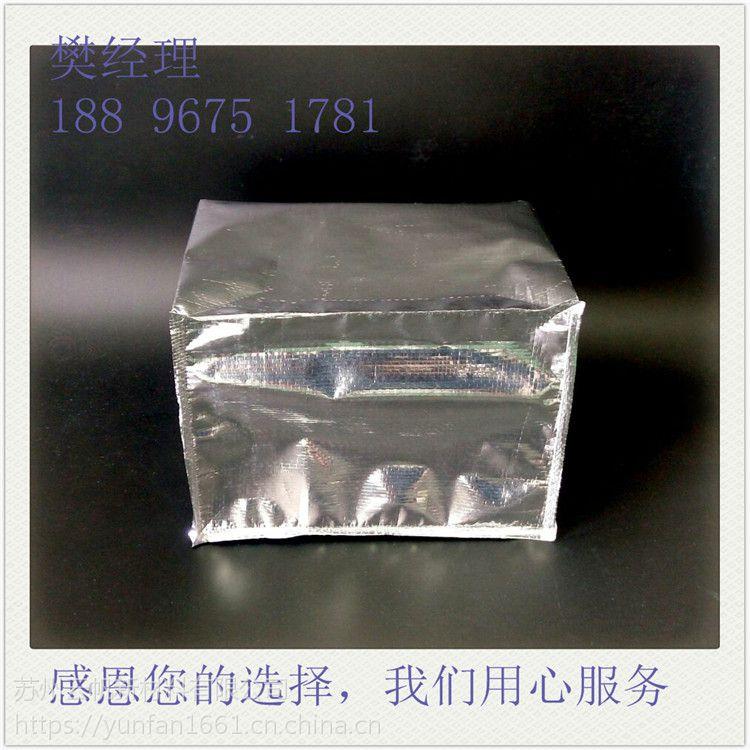苏州铝箔立体袋铝箔防潮包装袋方底袋出口防潮袋 厂家生产 尺寸定做