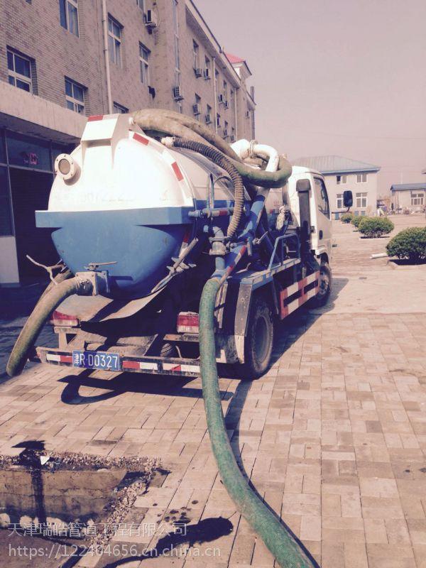 东丽区金桥工业园沉淀池清理 抽泥浆 清洗管道13920909700