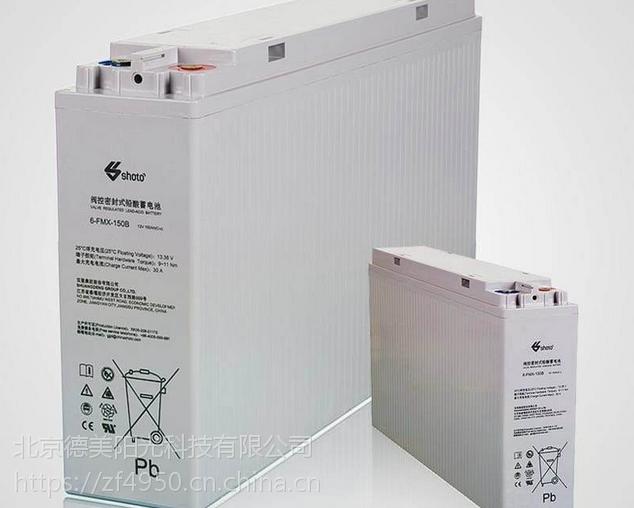 双登狭长型蓄电池6FMX-150AH/12V150AH报价/参数