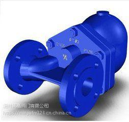 斯派莎克FT44疏水阀 不锈钢疏水阀 斯派莎克疏水阀