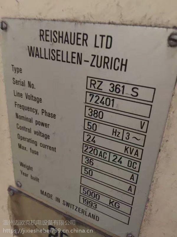 瑞士数控蜗杆砂轮磨齿RZ801