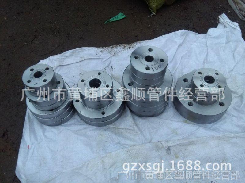 供应广东GB11693标准 不锈钢船标A型、AS单面座板,广州市鑫顺管件