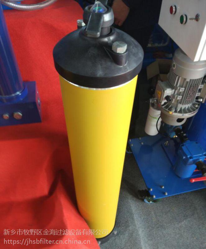 供应油动机滤芯0110D010BN3HC/-V