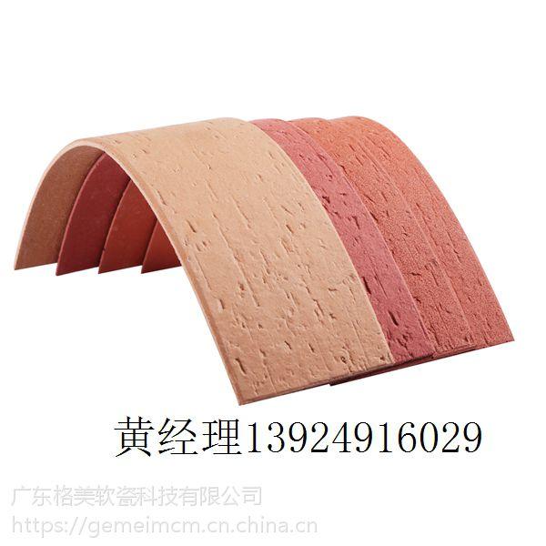 杭州格美软瓷砖厂家专注品质高价格实惠
