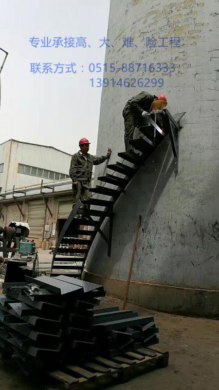 http://himg.china.cn/0/4_481_237118_450_800.jpg