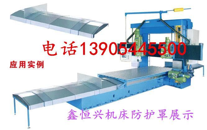 http://himg.china.cn/0/4_481_238406_666_418.jpg