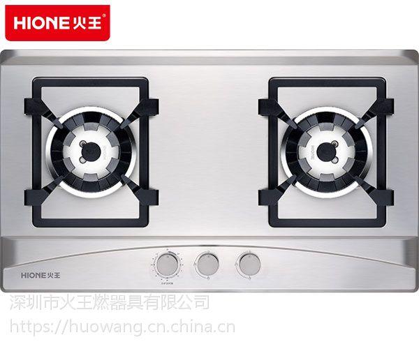 HIONE/火王2QND/S带定时不锈钢燃气灶加盟