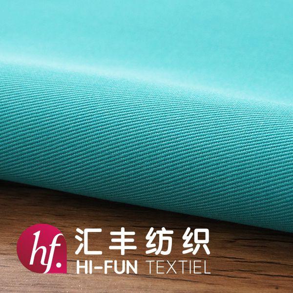 常州箱包面料|喷气织布|材质优秀