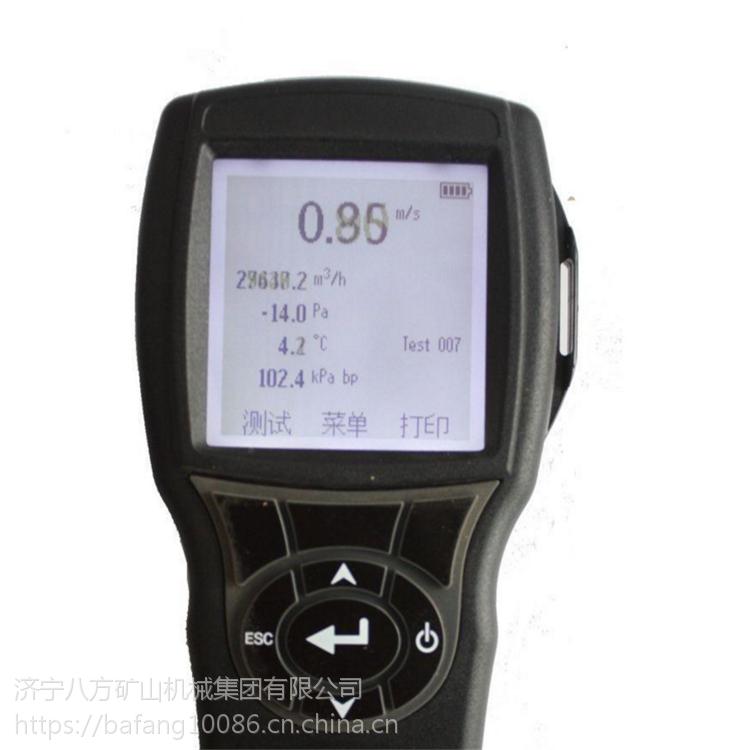 厂家直销JFY-4通风多参数检测仪
