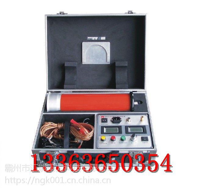 直流高压发生器ZGF- 120kV/2mA承装资质汇能