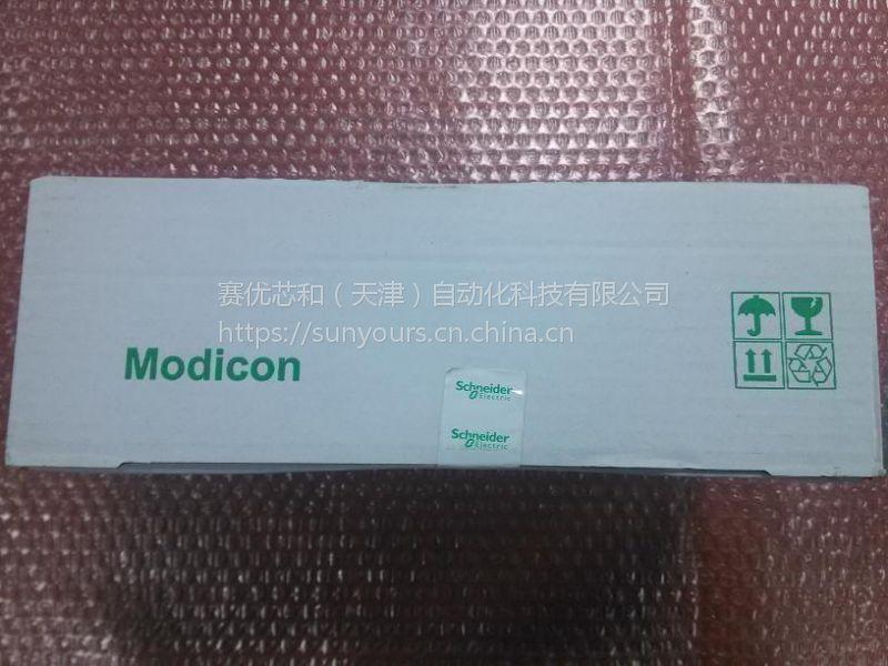 140CPU67160施耐德PLC正品含税 现货 技术支持