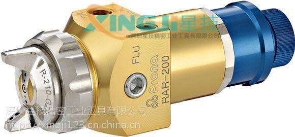 宝丽原装正品自动喷漆枪台湾宝丽RAR-200自动喷枪