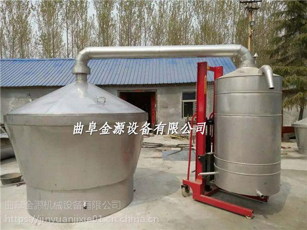 纯粮食酿酒容器 高粱酒成套酒容器