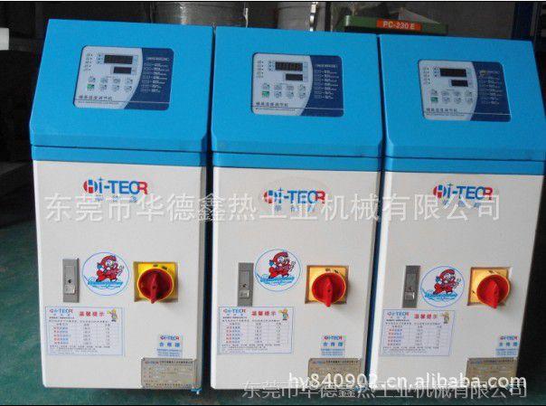 模温机 油模温机、运油式模温机