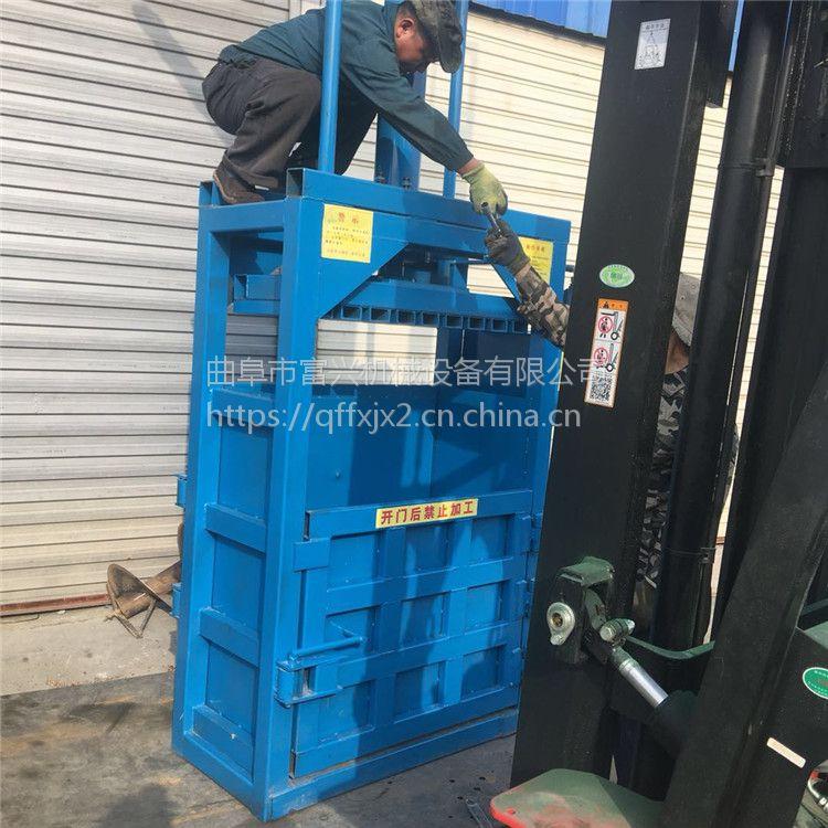 10吨小型废布料打包机 富兴牌边角料挤包压块机哪里有卖