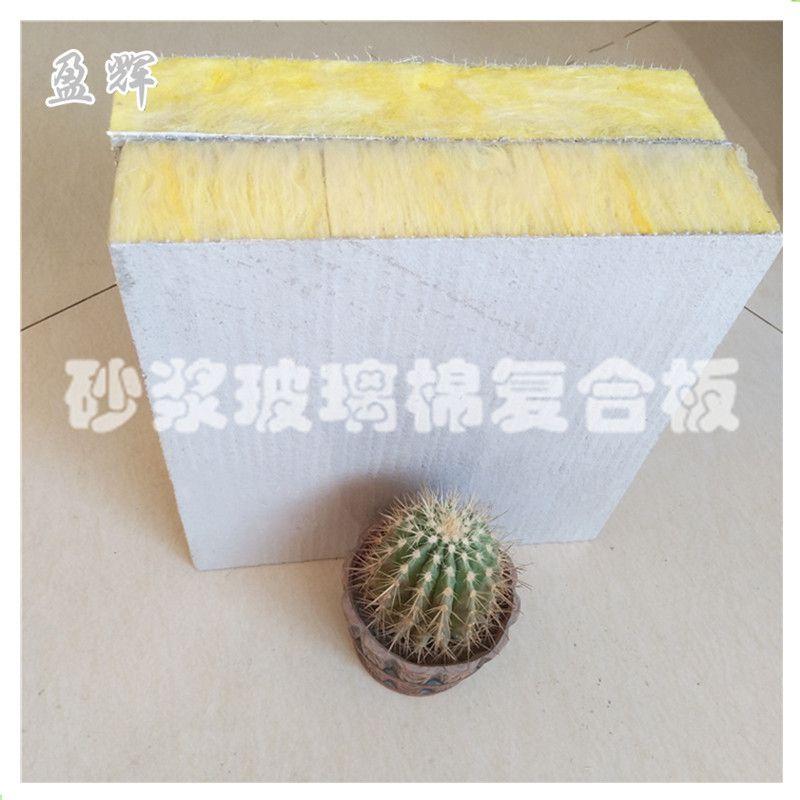 盈辉供应四川玻璃棉防火复合保温板价格