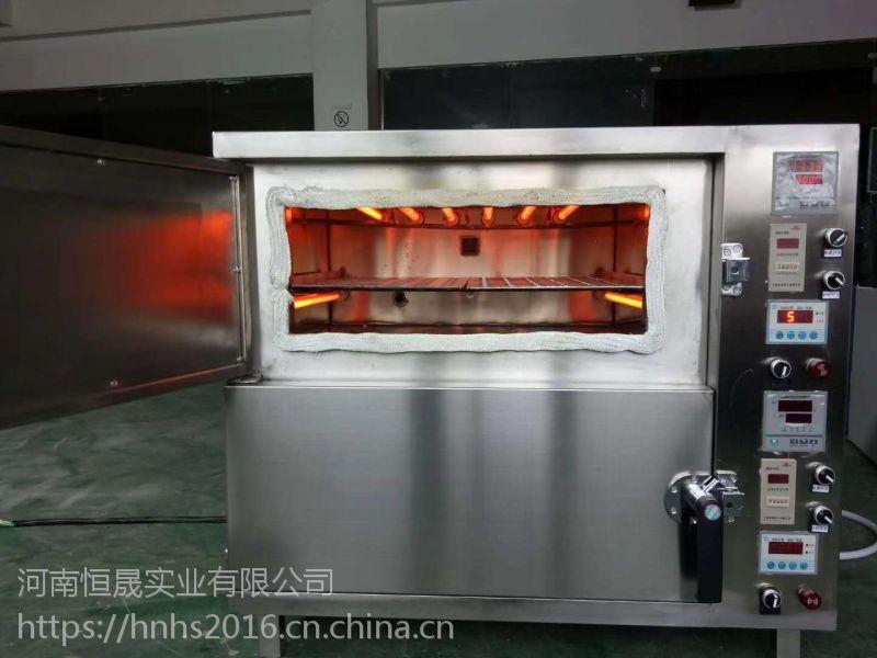 烤鱼箱,无烟烤鱼箱价格,水循环看烤鱼箱厂家