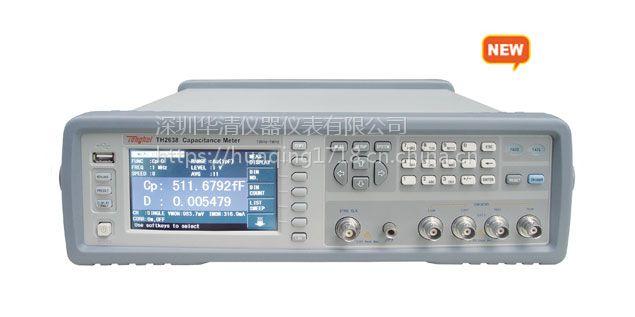 TH2638电容测量仪