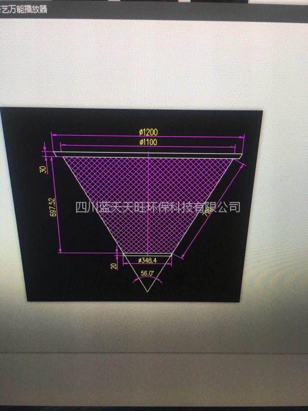 四川省JX-FILTRATION篮式锥形筛过滤设备厂家供应