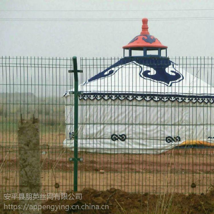 朋英 生产销售 厂区围栏 浸塑双边丝铁丝围栏网