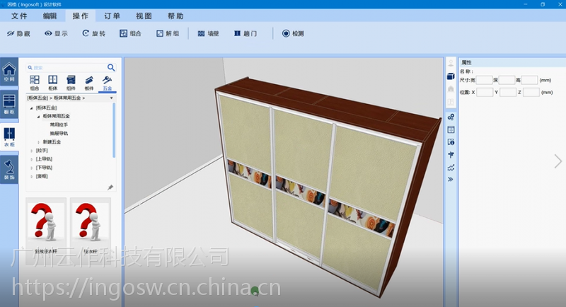 装修设计软件 全屋家具设计软件哪家好