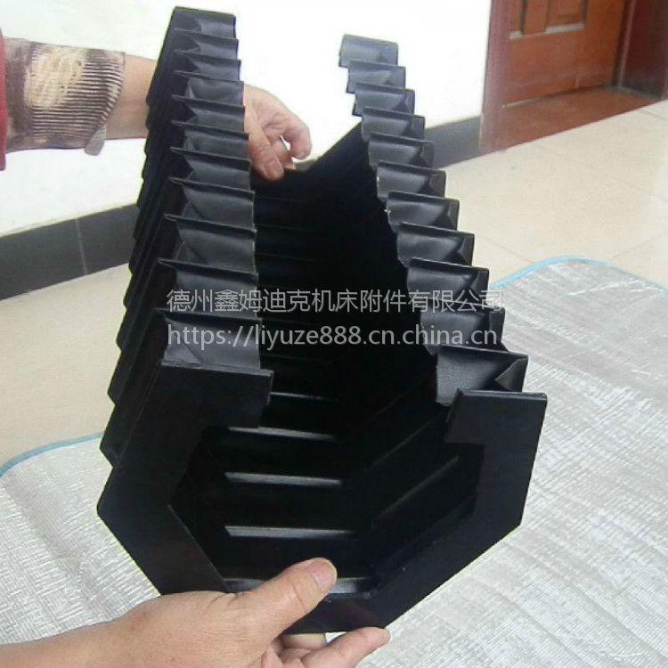 激光切割机风琴防尘护罩生产厂家