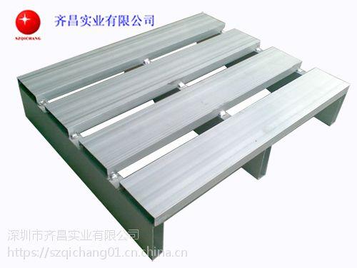供应铝合金卡板 -深圳齐昌