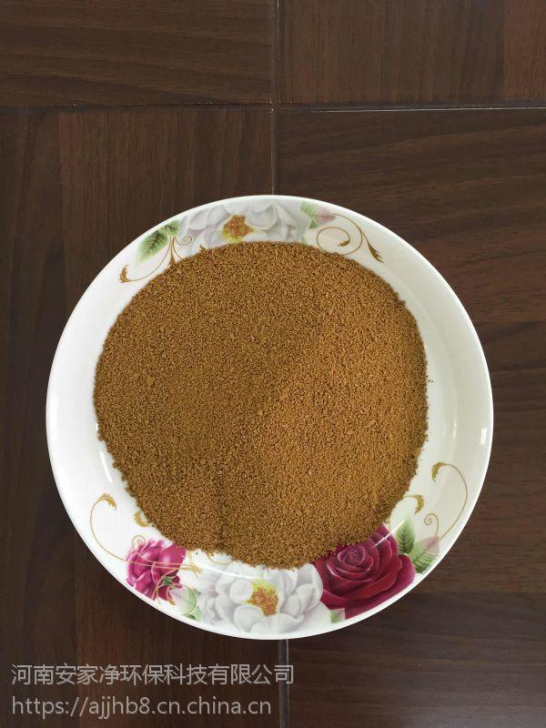 滁州选矿药剂 聚丙烯酰胺阳离子的效果比阴离子的好 聚合氯化铝pac的主要作用