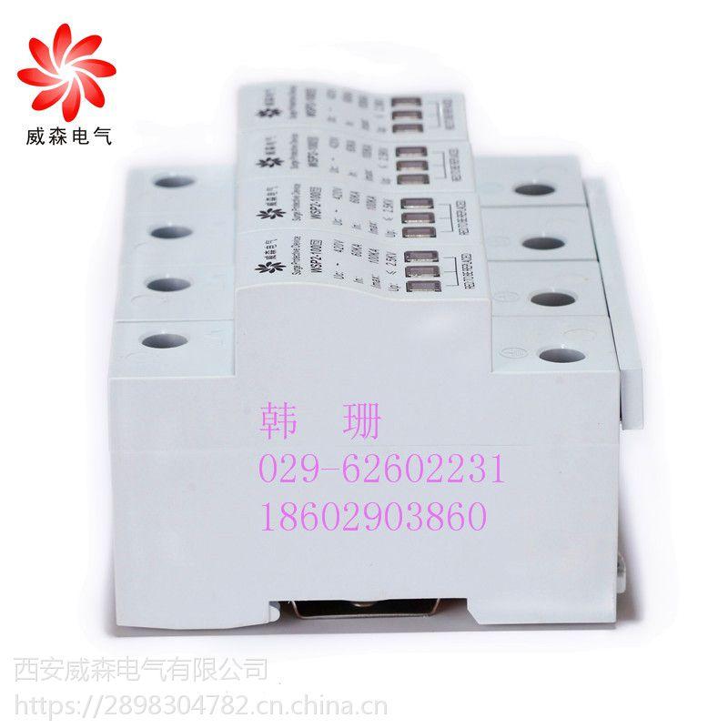 BSPM380-80LT浪涌保护器威森电气韩珊18602903860