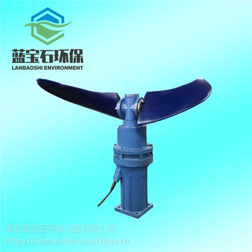 玻璃钢叶桨低速潜水推流器QJB1.5/4-1100