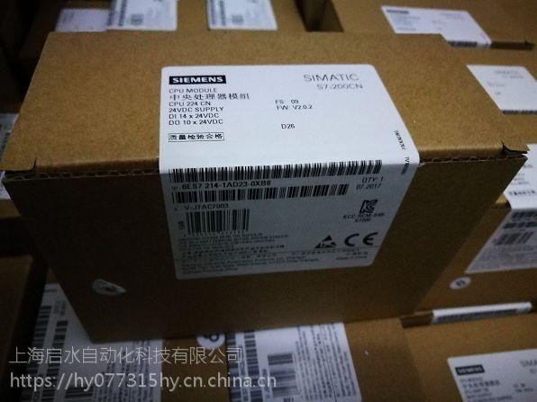 西门子CPU224XPsi主机模块现货