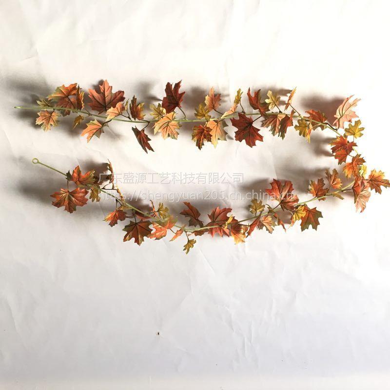 仿真枫叶藤条 圣诞装饰枫树叶 树叶藤条 渐变三角枫叶