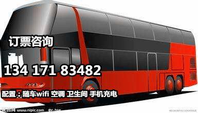 http://himg.china.cn/0/4_482_236944_385_220.jpg