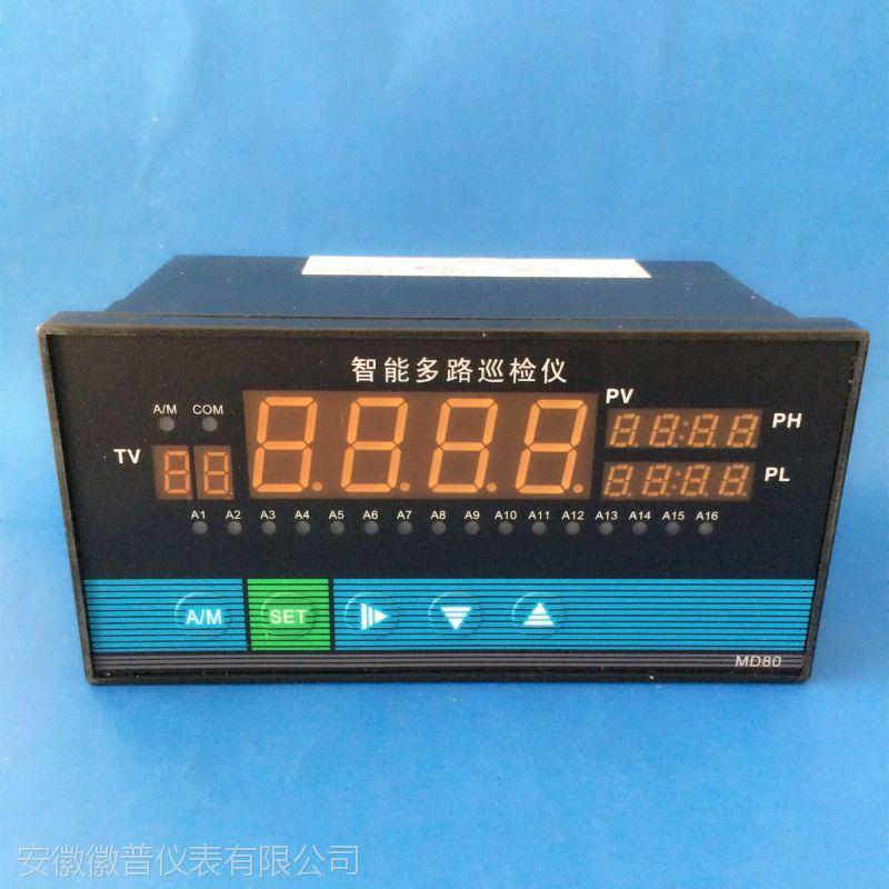 智能双回路监控仪,智能PID温控仪,智能多路巡检仪